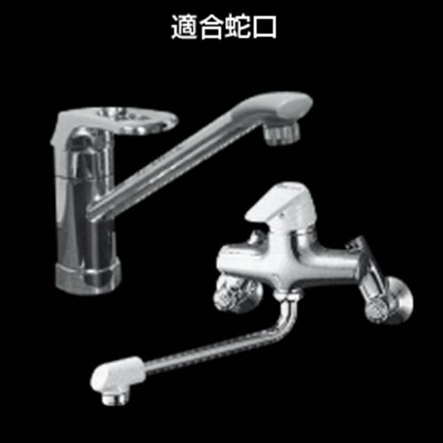 ◇ タカギ(takagi) 泡沫蛇口用ニップル G063