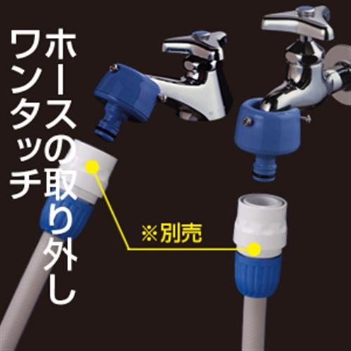タカギ(takagi) カクマル蛇口ニップル (FJ) G147FJ