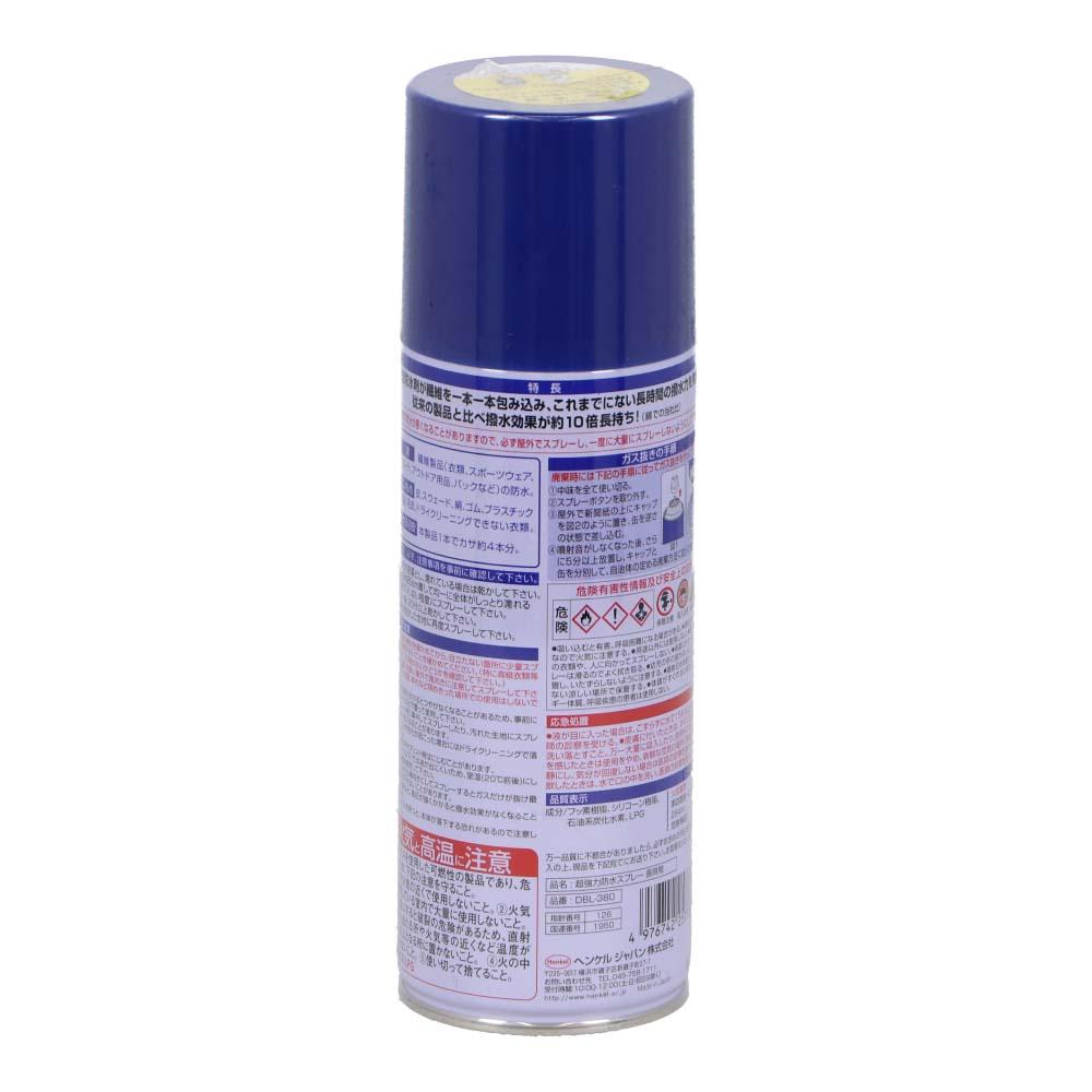超強力防水スプレー ロックタイト 長時間 380ml ※皮革製品にはご使用出来ません。