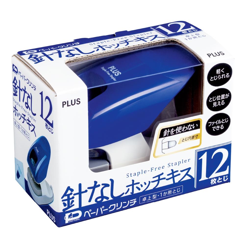 PLUS(プラス)  針なしホッチキス ペーパークリンチ 卓上型 ブルー 220042