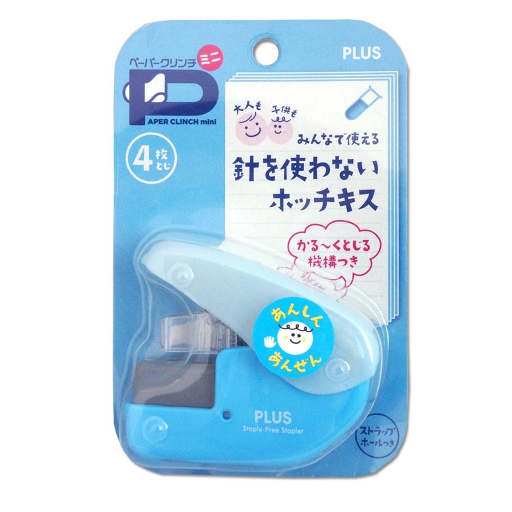 PLUS(プラス)  針なしホッチキス ペーパークリンチミニ ブルー 322546