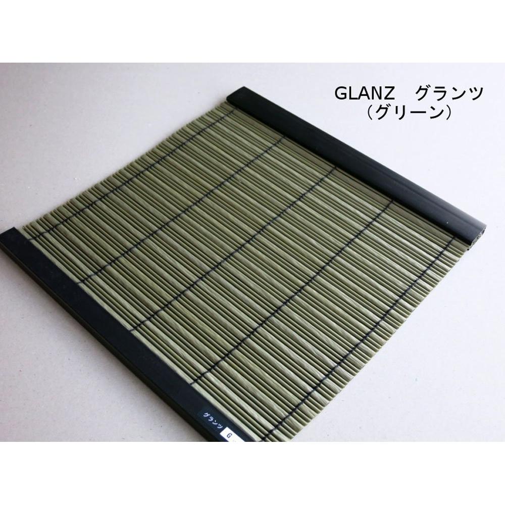 グランツスクリーン 60×90cm
