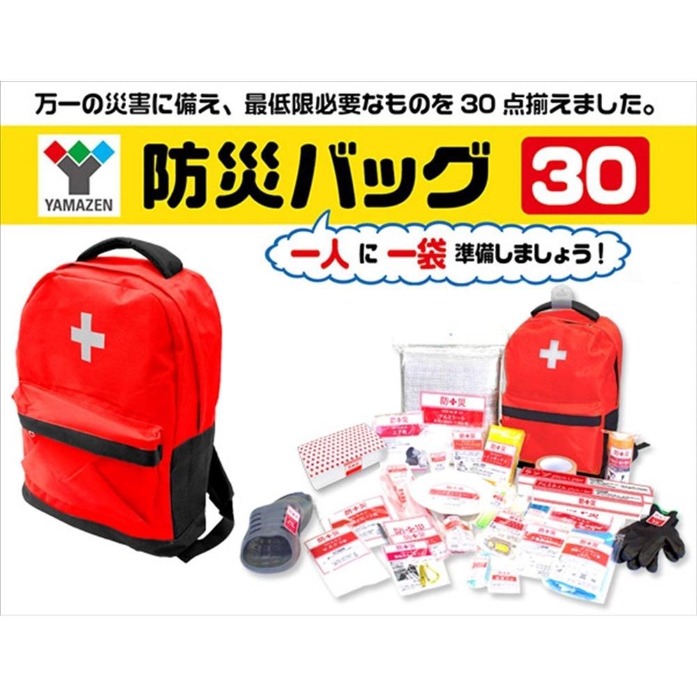 山善(YAMAZEN)  防災バッグ 避難用アイテム30点入り  レッド 約32X16X43cm 大容量 取っ手付 YBR-30R