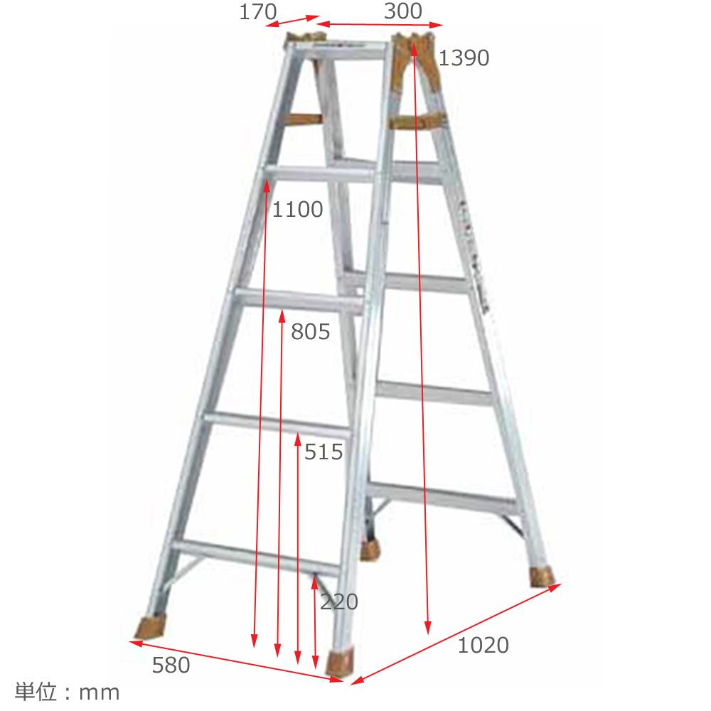 【 めちゃ早便 】ピカ(Pica) アルミ製兼用脚立5尺 K-150D 150cm 5段
