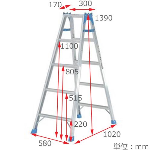 【 めちゃ早便 】ピカ(Pica) アルミ製幅広兼用脚立 5尺 KW-150 150cm 5段 踏み面幅:55mm