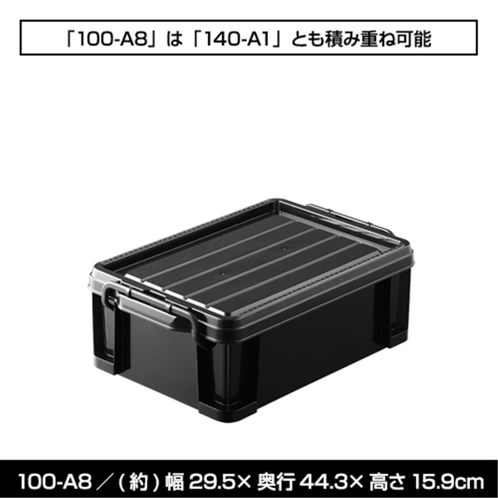 NBK ボックス#13 100−A8