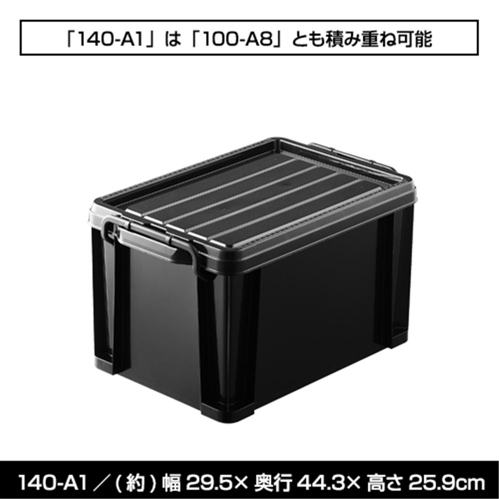 NBK ボックス#25 140−A1