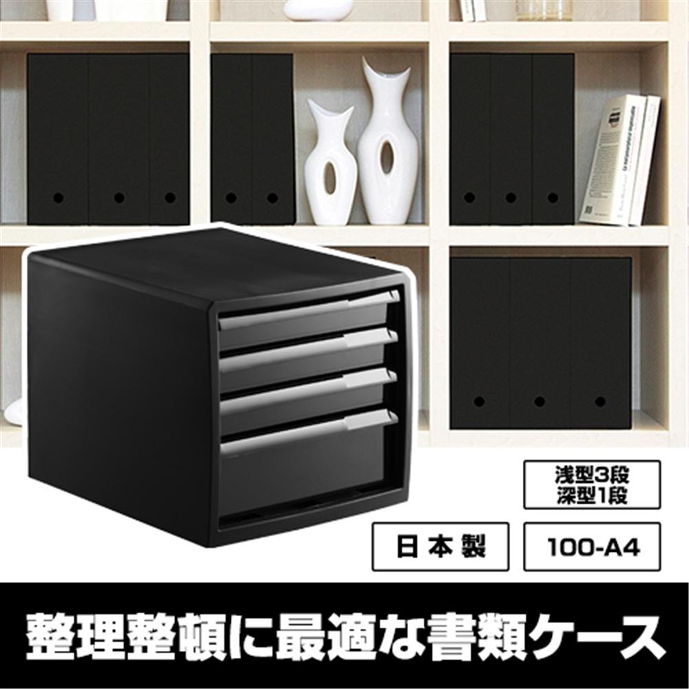 NBK 事務用PC収納 レターケース 浅3/深1100−A4