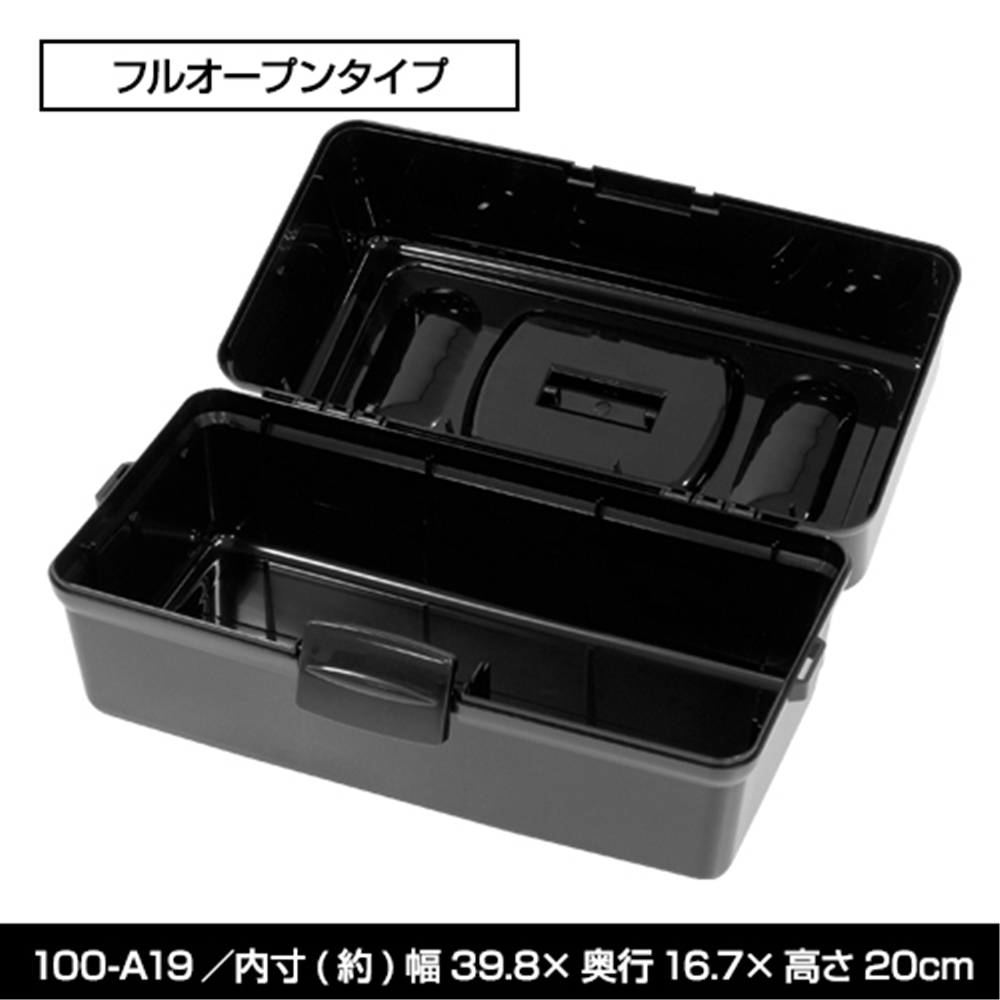 NBK オールボックス 500 100−A19