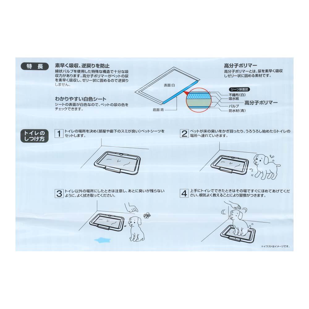 ☆☆☆ コーナン オリジナル ペットシーツ ワイド 100枚