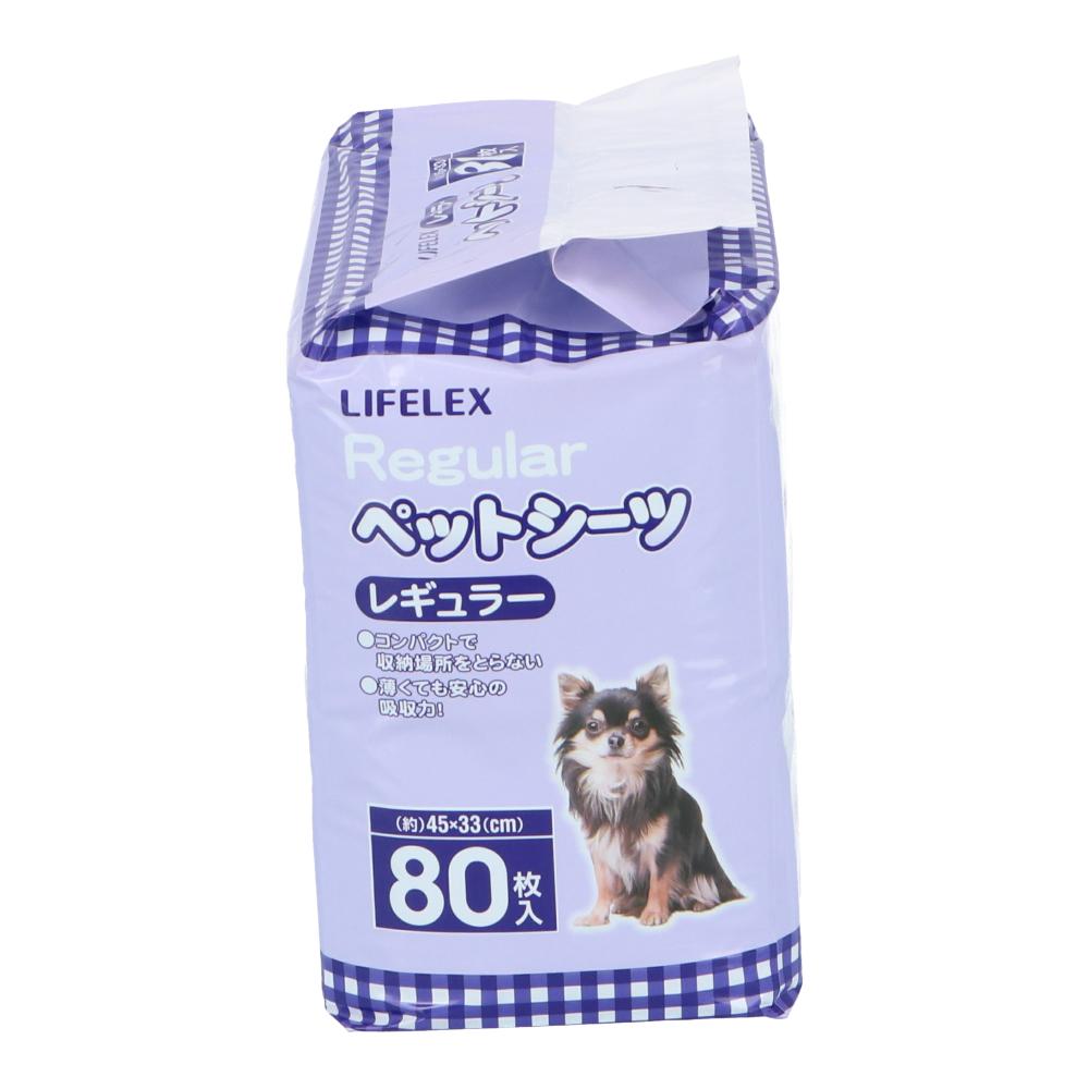 ☆ コーナン オリジナル ペットシーツ レギュラー 80枚
