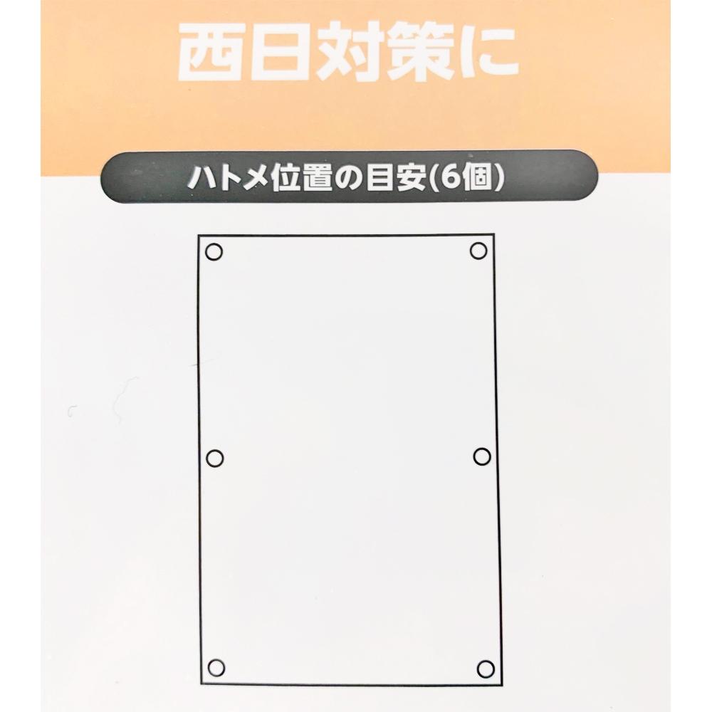 コーナン オリジナル オーニング ダークブラウン 約100×150cm