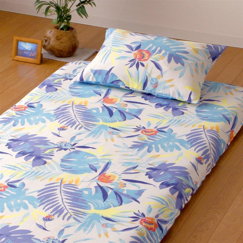 ピロケースミューズ 43x63cm枕用MN61016−76