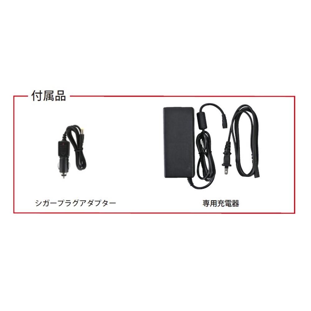 富士倉 パワーポータブルバッテリー BA−450