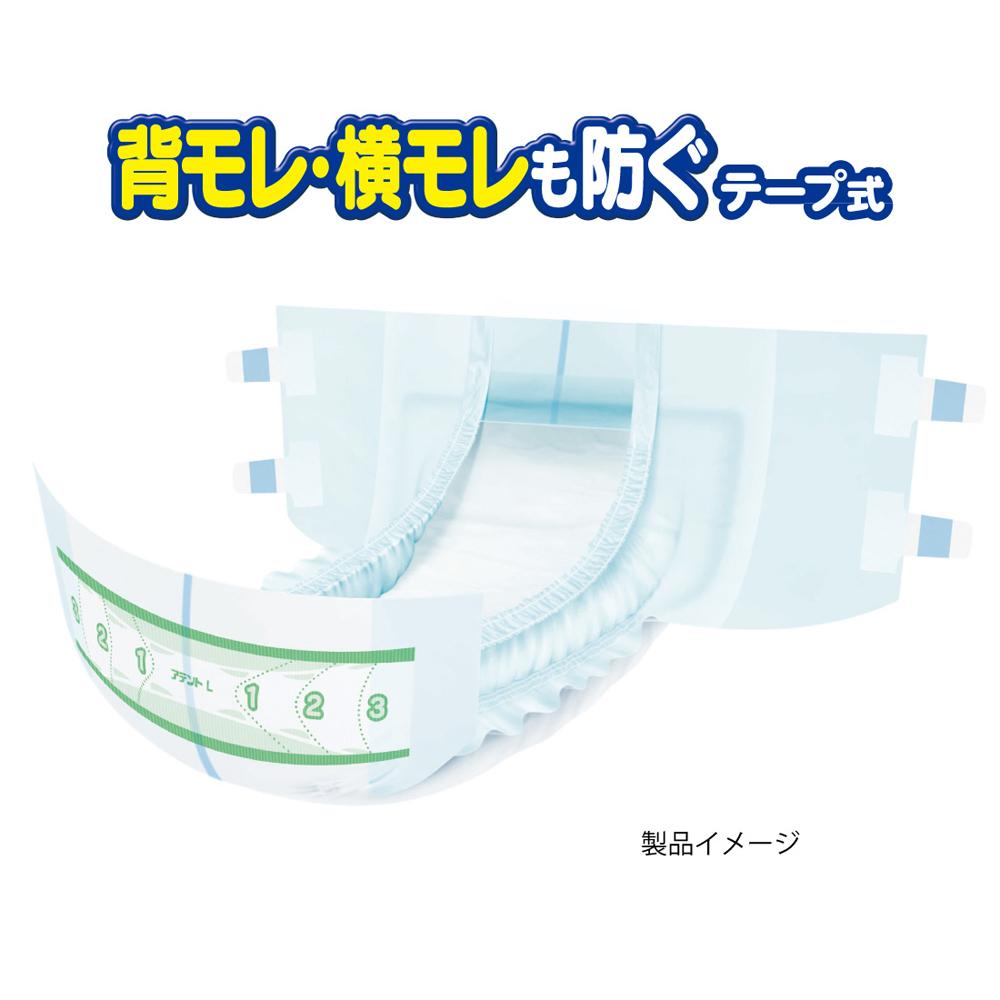 アテント 背モレ・横モレも防ぐテープ式 L26枚 介護オムツ 重度 ×2個セット