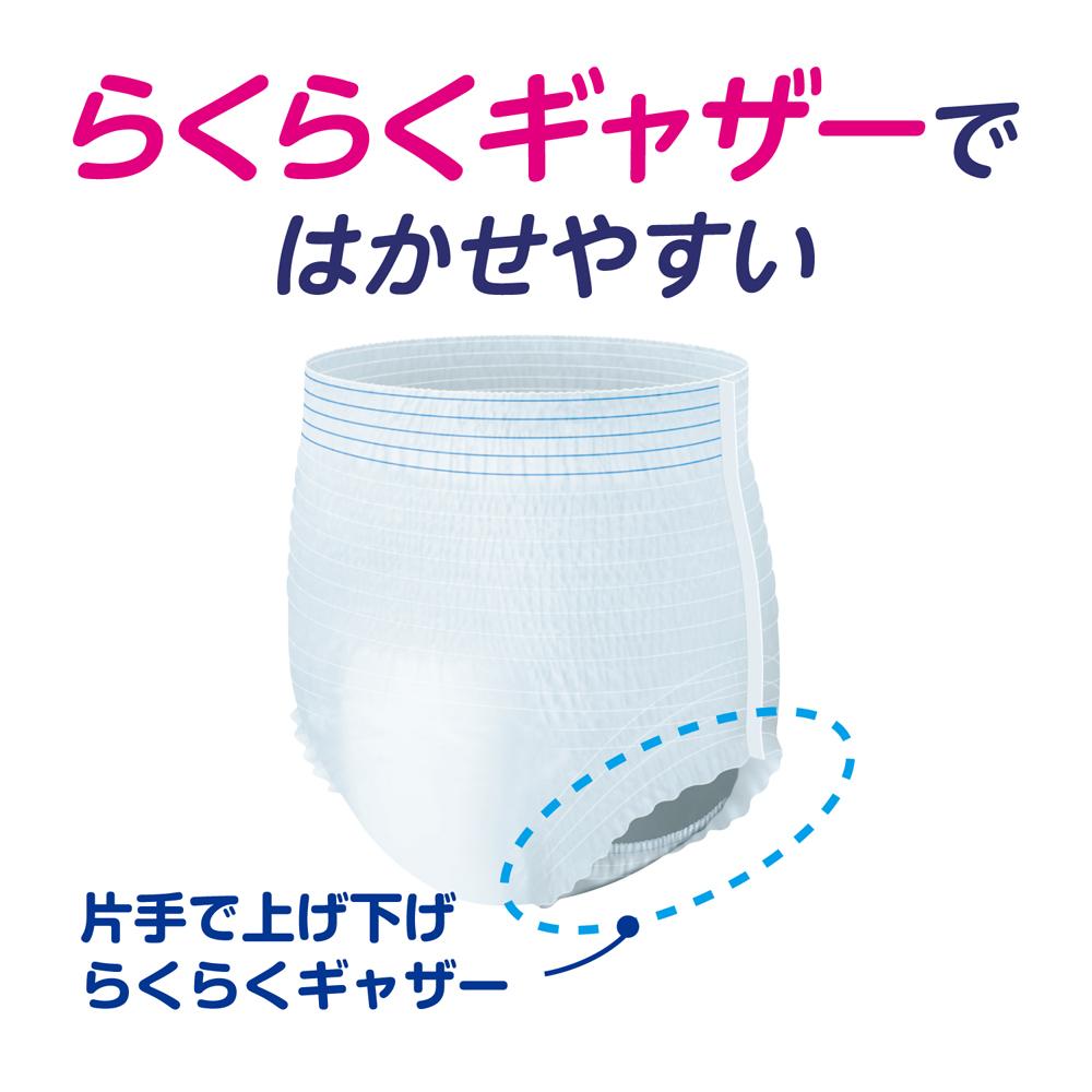 アテント うす型さらさらパンツ 通気性プラス M男女共用 22枚 介護オムツ 中度 ×3個セット