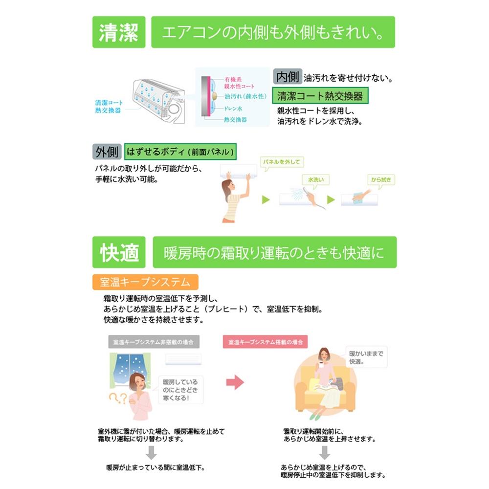【リサイクル対象品】三菱 冷暖ルームエアコン MSZ−GE4018S ルームエアコン霧ヶ峰GEシリーズ