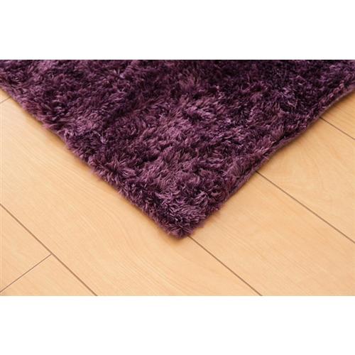 イケヒコ・コーポレーション(IKEHIKO)  シャギー調 選べる7色 無地ラグ 長方形大 『ラルジュ』 パープル 200×300cm