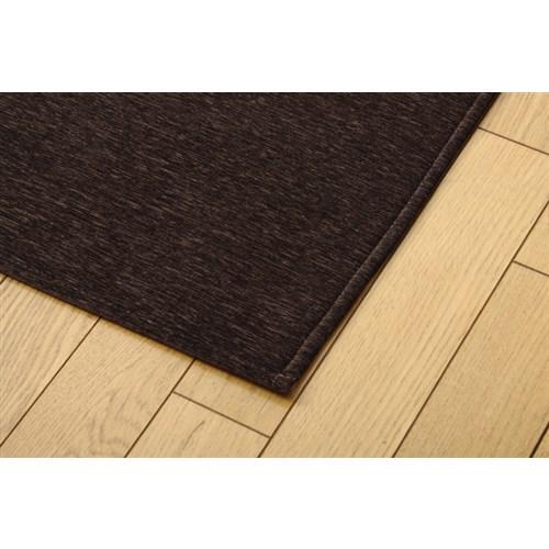 イケヒコ・コーポレーション(IKEHIKO)  洗える ラグ 無地カラー 選べる7色 『モデルノ』 ブラウン 約200×250cm