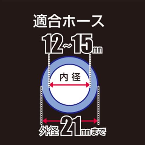 タカギ(takagi) ホースジョイントニップル G040