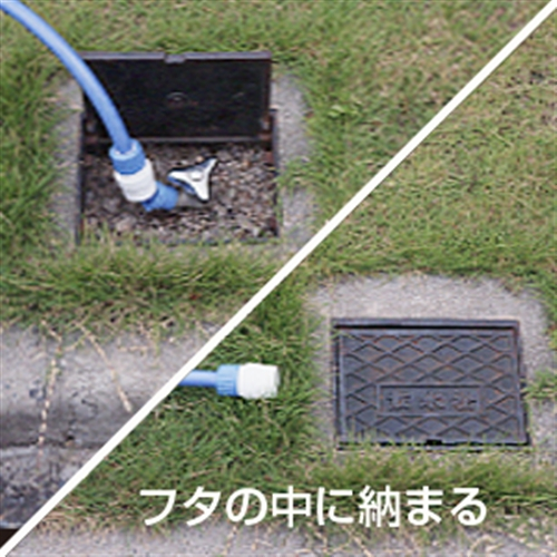 タカギ(takagi) 地下散水栓ニップル G076