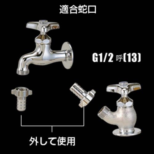 タカギ(takagi) メタルネジ付蛇口ニップル G312