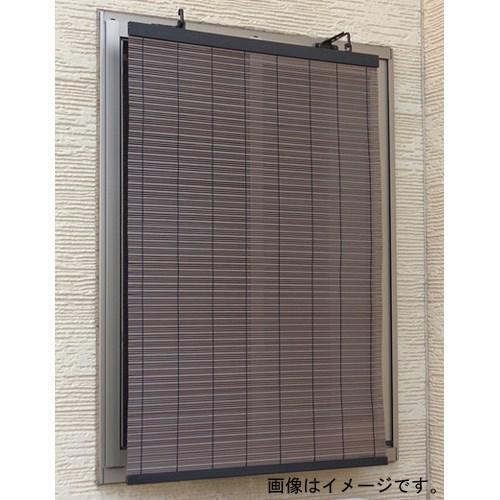 グランツスクリーン ダークブラウン  60×90cm