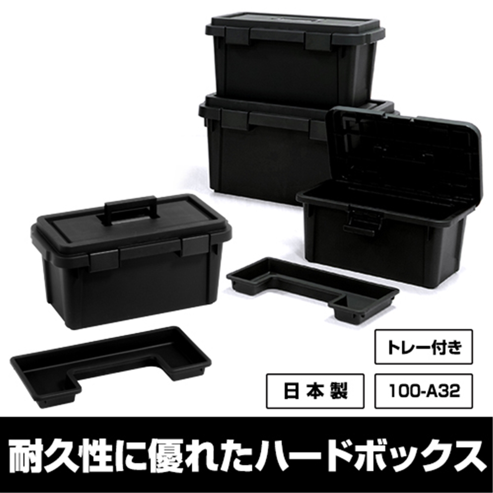 NBK ツールボックス 490 100−A32