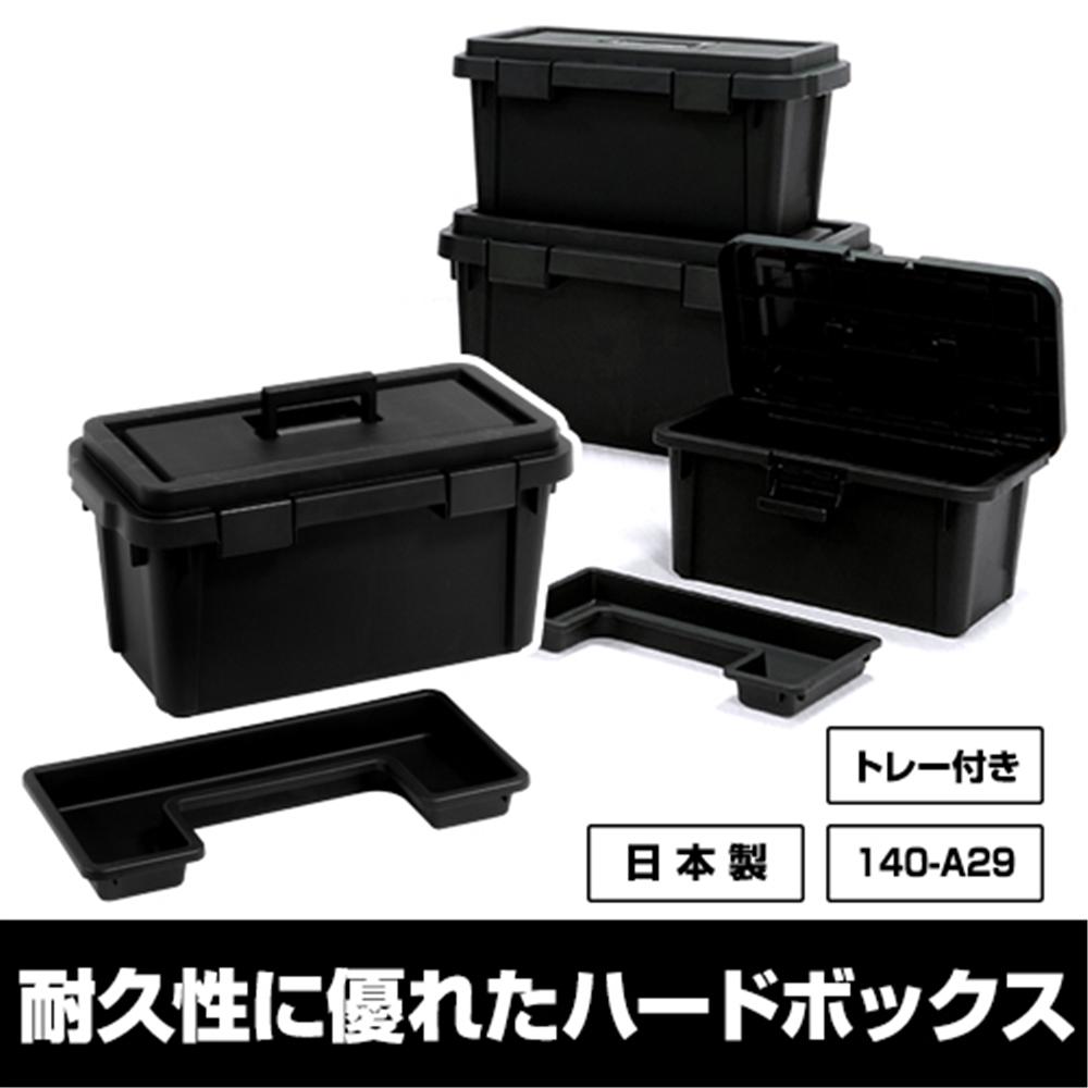 NBK ツールボックス 560 140−A29