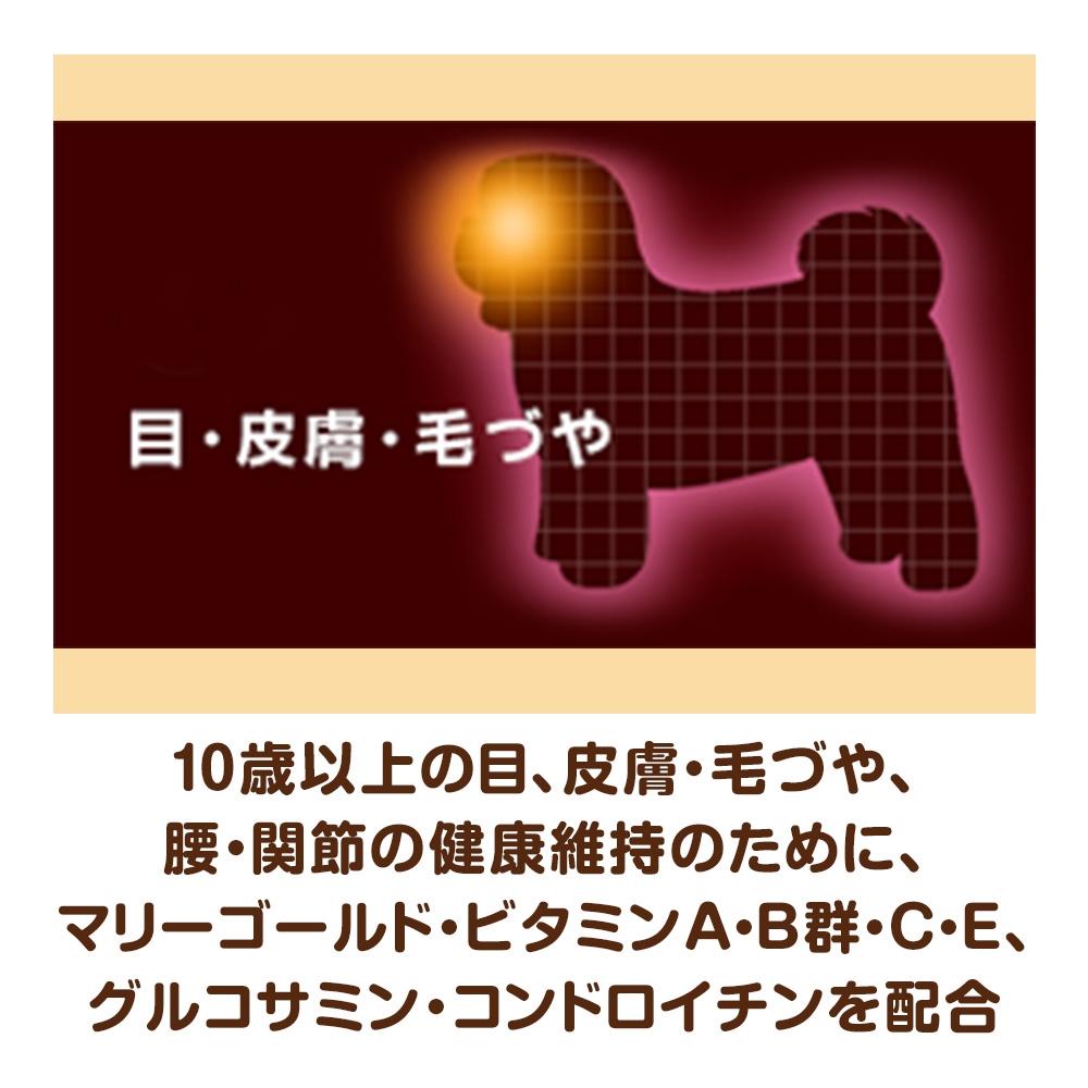 ユニ・チャーム ベストバランス カリカリ仕立て シーズー用 10歳以上用 2kg 【ドッグフード ドライ】