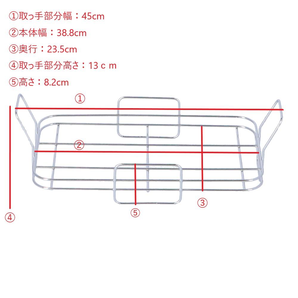 【 めちゃ早便 】コーナン オリジナル 七輪角型ワイド SP23−4612
