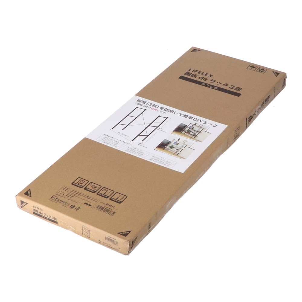 コーナン オリジナル LIFELEX 棚板deラック3段 LFX01−3834