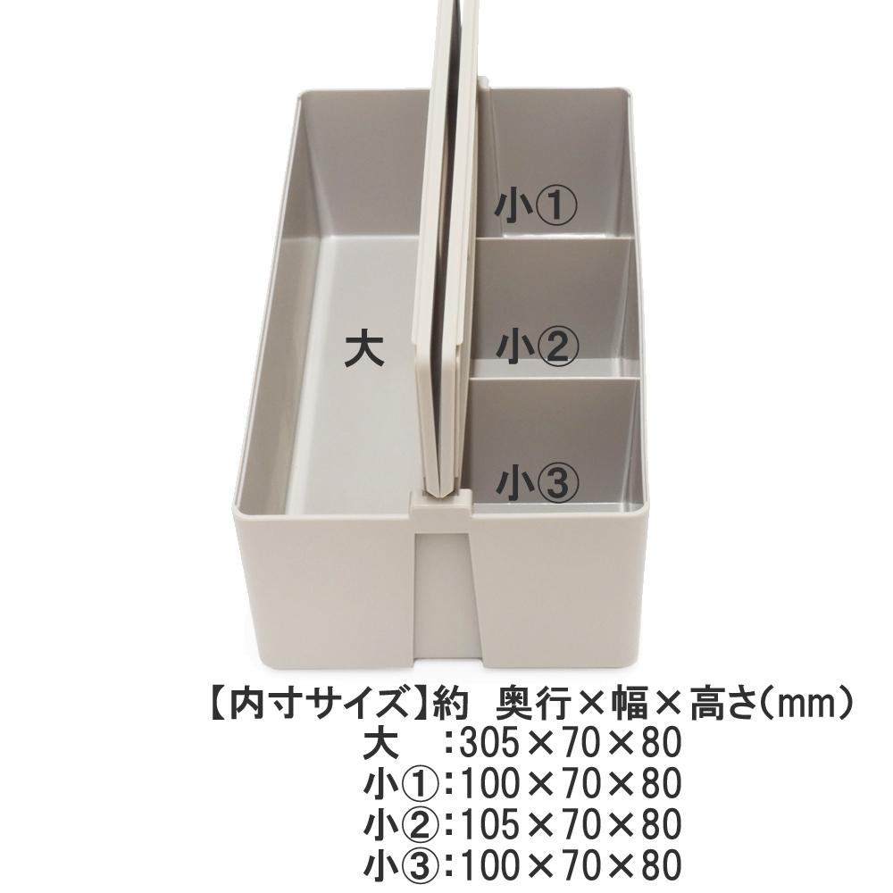 ※※コーナン オリジナル かるコン L BE CIG18−0533 L