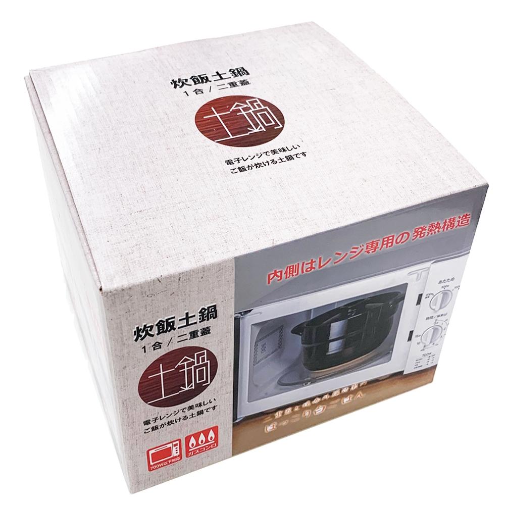 コーナン オリジナル LIFELEX(ライフレックス) レンジ&直火で炊ける炊飯土鍋1合 KHK05−2388