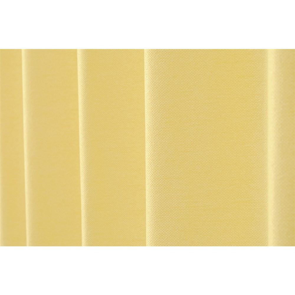 カーテン アトム 2枚組 幅100×高さ135cm 2枚組  イエロー