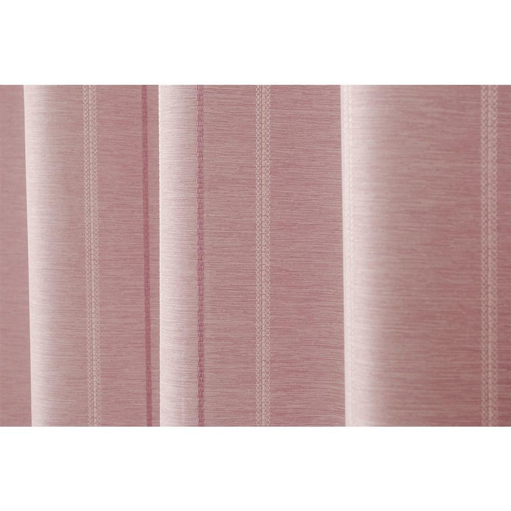 カーテン マター 2枚組 幅100×高さ178cm 2枚組  ピンク
