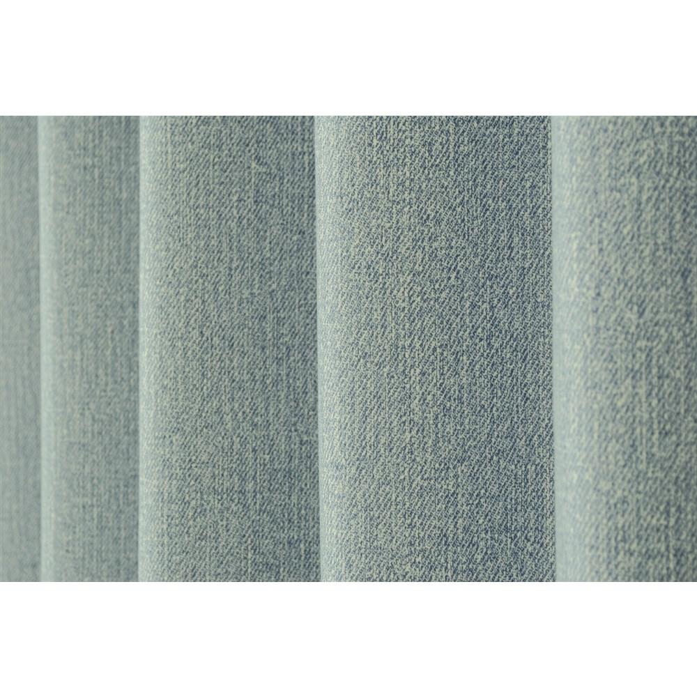 カーテン ニーム 2枚組 幅100×高さ178cm 2枚組  ブルー