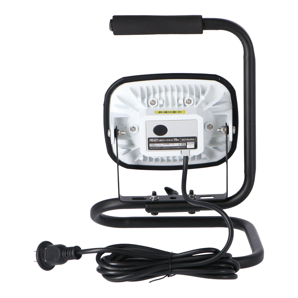 LEDワークライト 15W 防塵・防水仕様