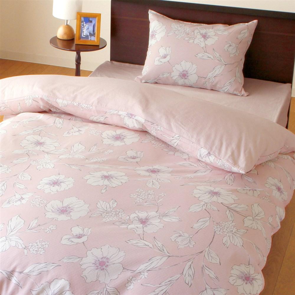 ピロケースボタニカ 43x63cm枕用 DB261574−16