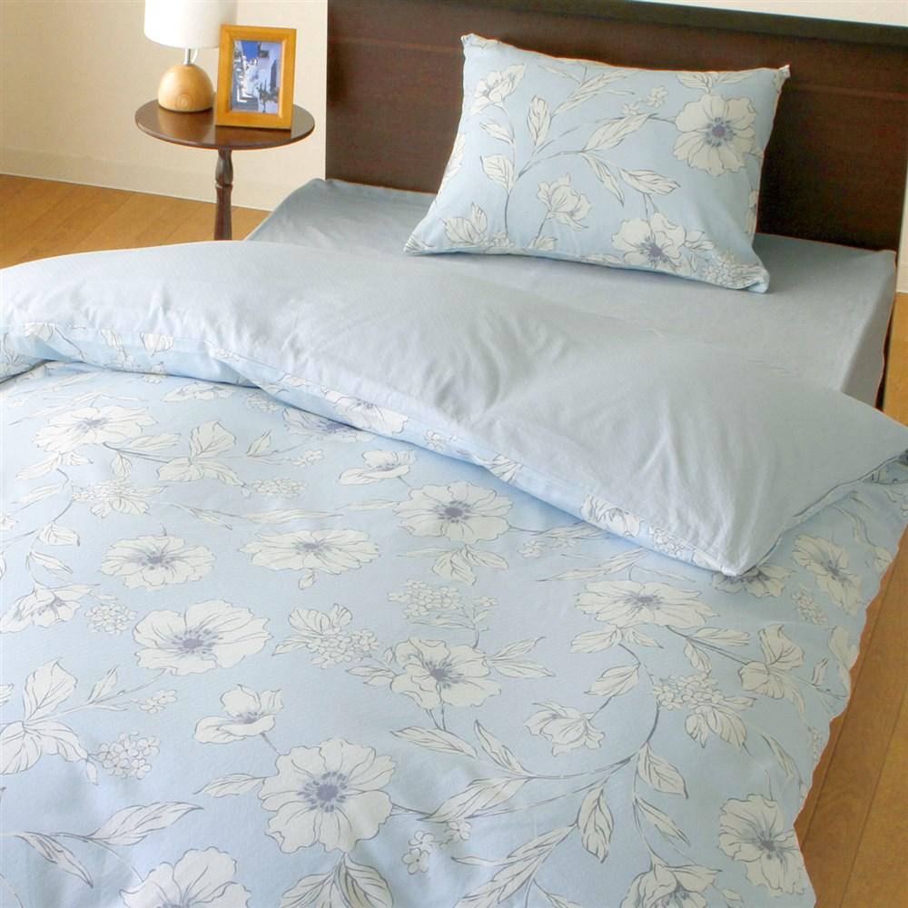 ピロケースボタニカ 43x63cm枕用 DB261574−76