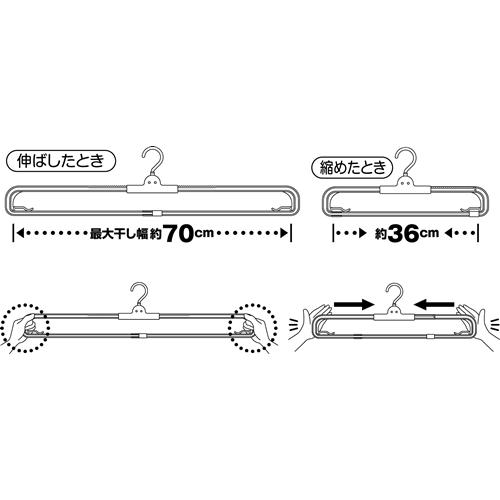 ML2 スライドタオルハンガー B