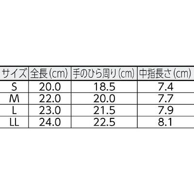 組立グリップ 3双パック M No.370−3P