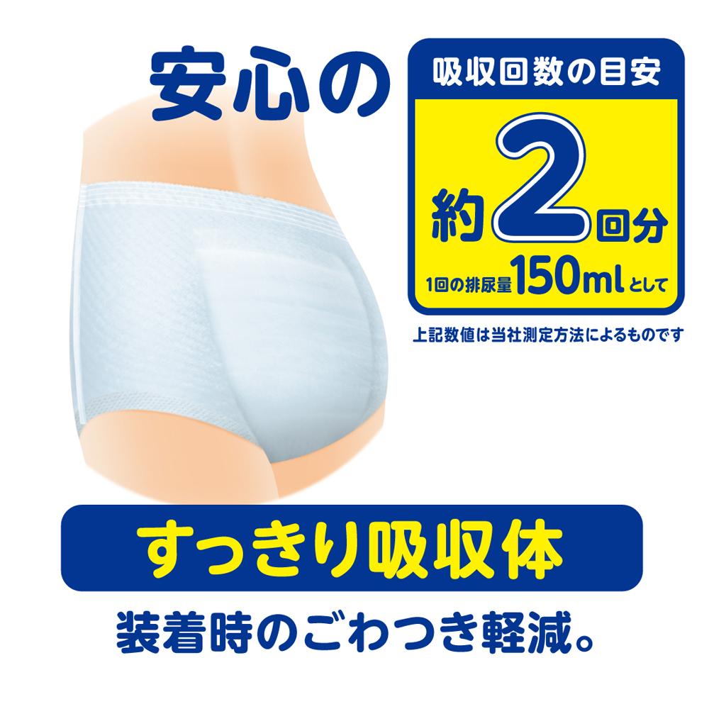 アテント 下着爽快プラス超うす型パンツL〜LL男女共用20枚 介護オムツ 中度 ×3個セット