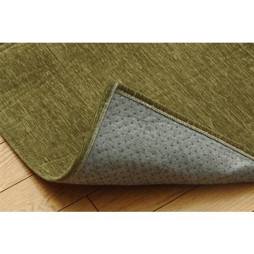 イケヒコ・コーポレーション(IKEHIKO)  洗える ラグ 無地カラー 選べる7色 『モデルノ』 グリーン 約200×250cm