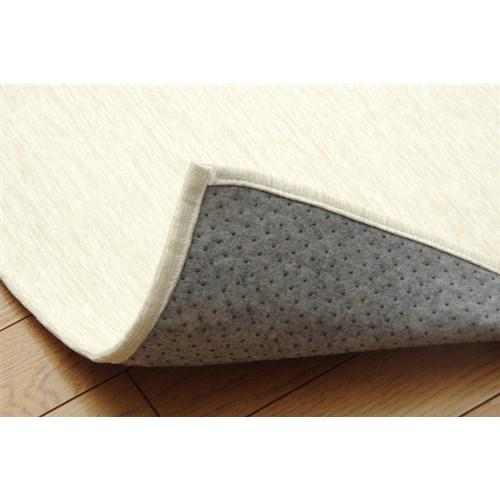 イケヒコ・コーポレーション(IKEHIKO)  洗える ラグ 無地カラー 選べる7色 『モデルノ』 アイボリー 約200×250cm