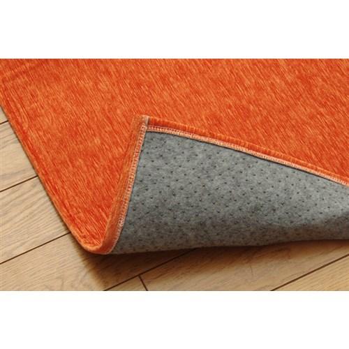 イケヒコ・コーポレーション(IKEHIKO)  洗える ラグ 無地カラー 選べる7色 『モデルノ』 オレンジ 約200×250cm