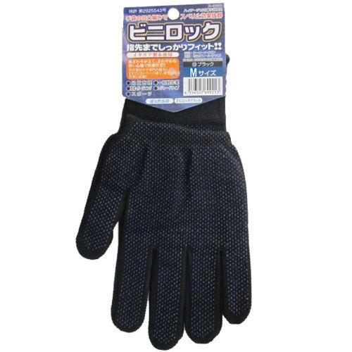 コーコス信岡(CO-COS) ビニロック N-3080 M ブラック