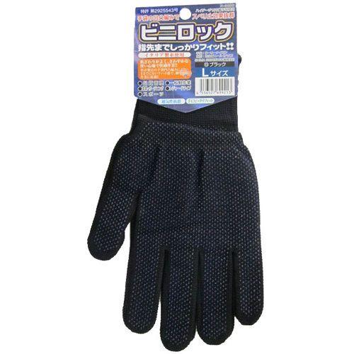 コーコス信岡(CO-COS) ビニロック N-3080 L ブラック