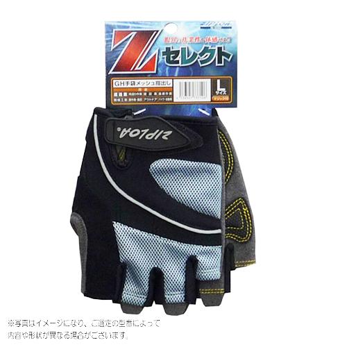 コーコス信岡(CO-COS) GH手袋メッシュ指だし N-3092 L ブラック
