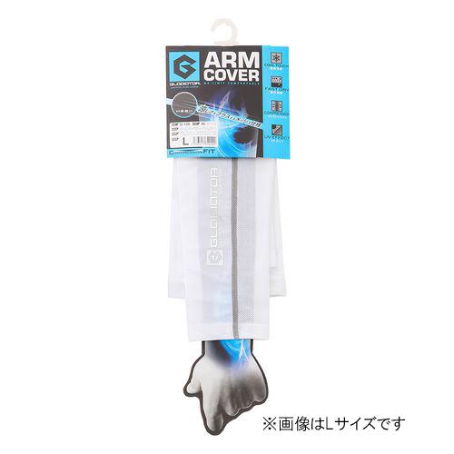 コーコス信岡(CO-COS) クールパワーサポート・アームカバー G-126 M ホワイト
